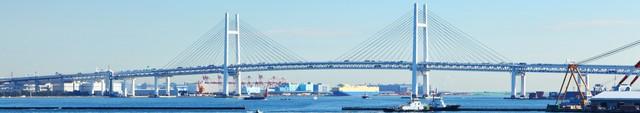 Infrastructure in yokohama