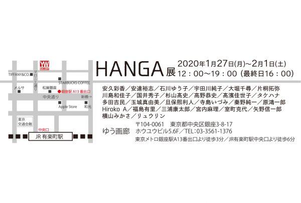 """HANGA""""WDM—"""